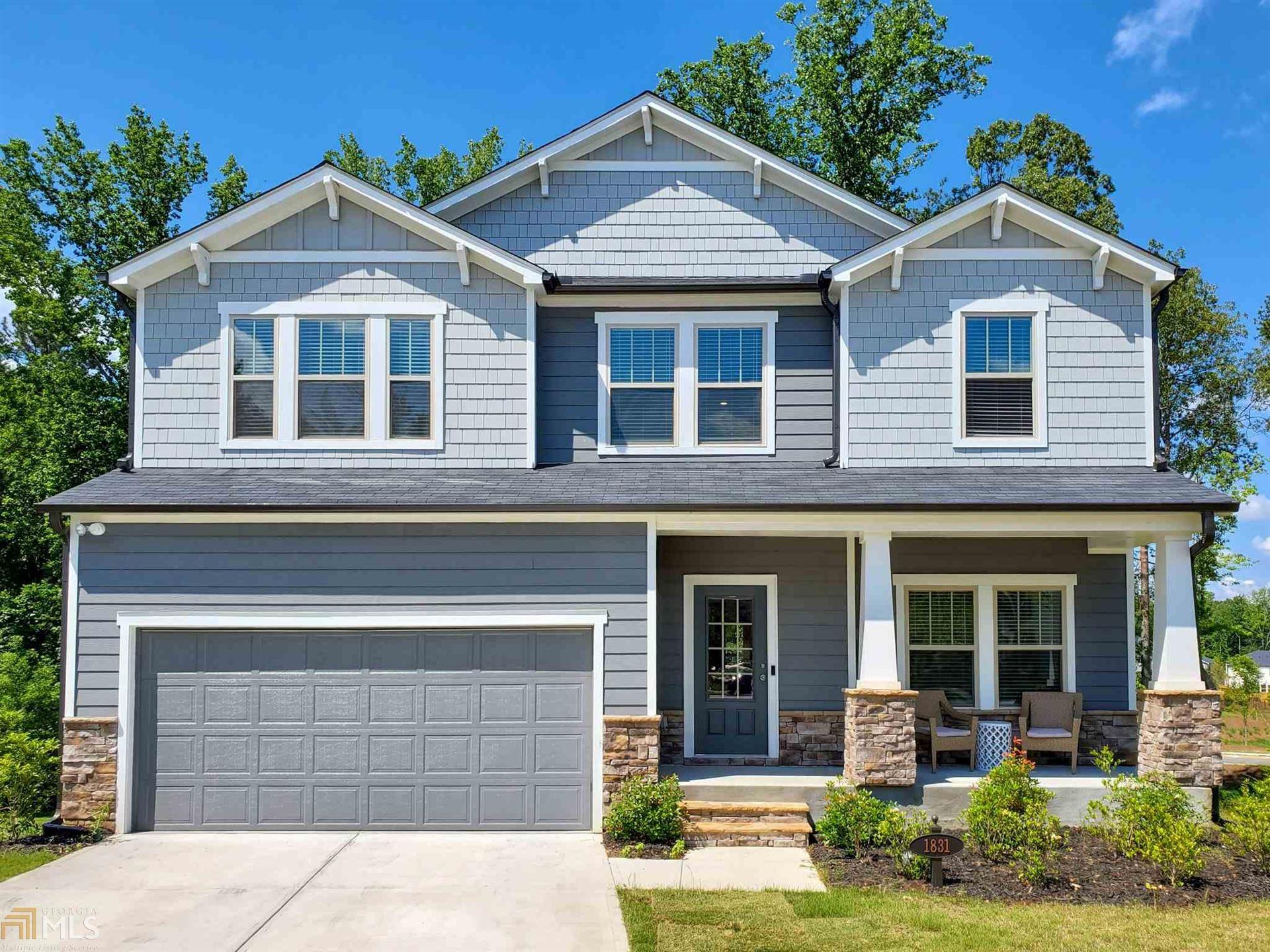 1831 Azure Grove Ct, Marietta, GA 30008 - MLS#: 8808767