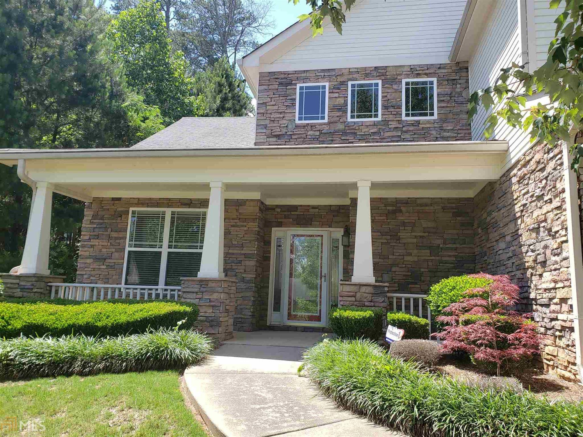 3431 Village Park Ln, Atlanta, GA 30331 - MLS#: 8674769