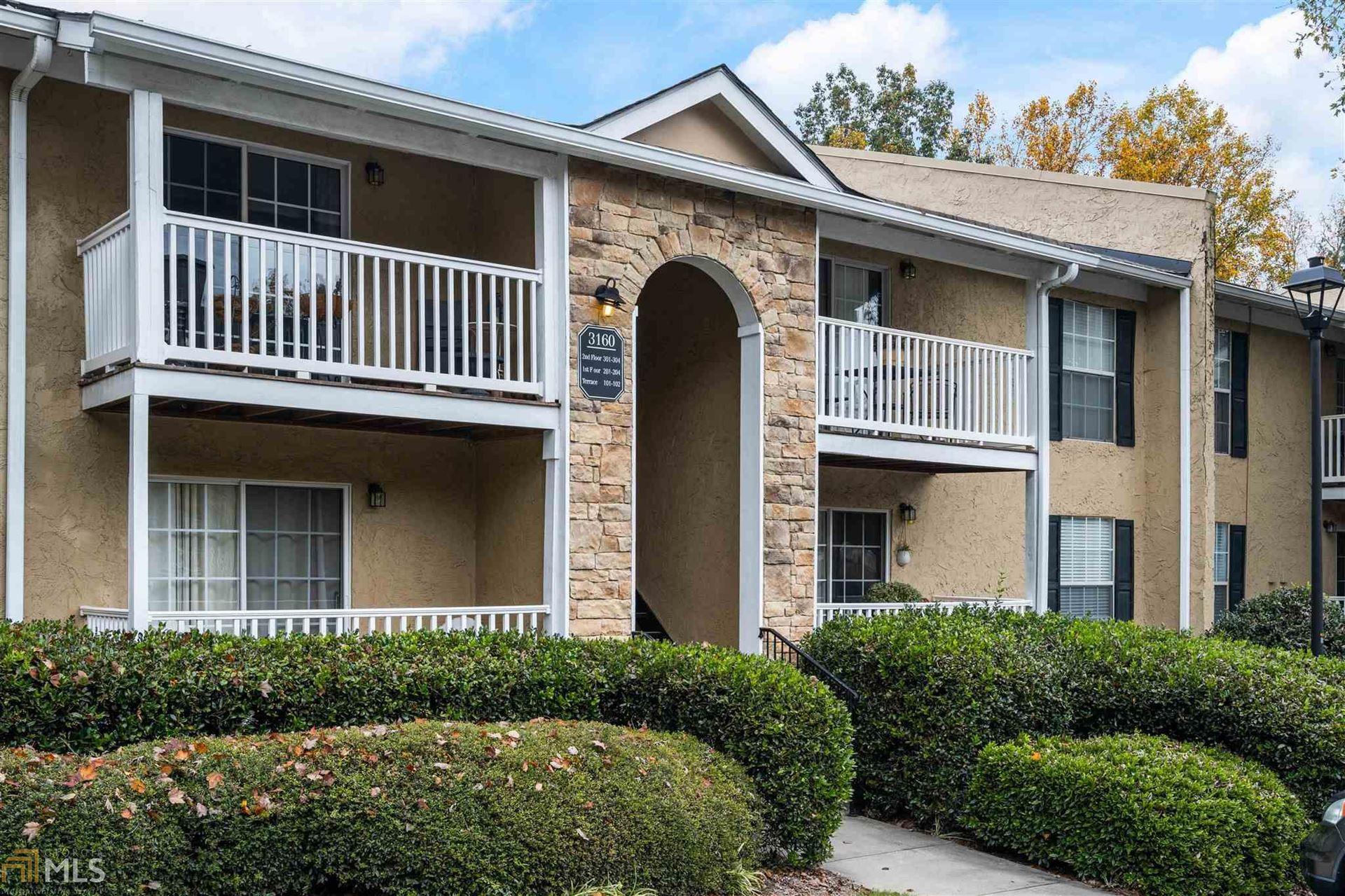 3160 Seven Pines Ct, Atlanta, GA 30339 - MLS#: 8888777