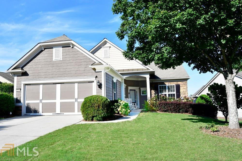 5973 Creekside Ln, Hoschton, GA 30548 - MLS#: 8860782