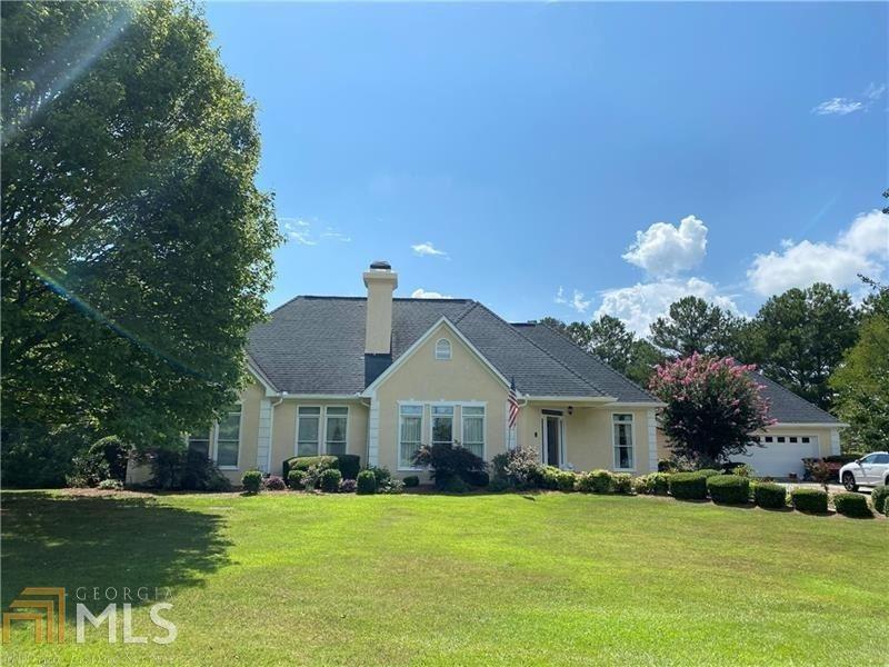 1392 Green Turf Dr, Snellville, GA 30078 - MLS#: 8860784