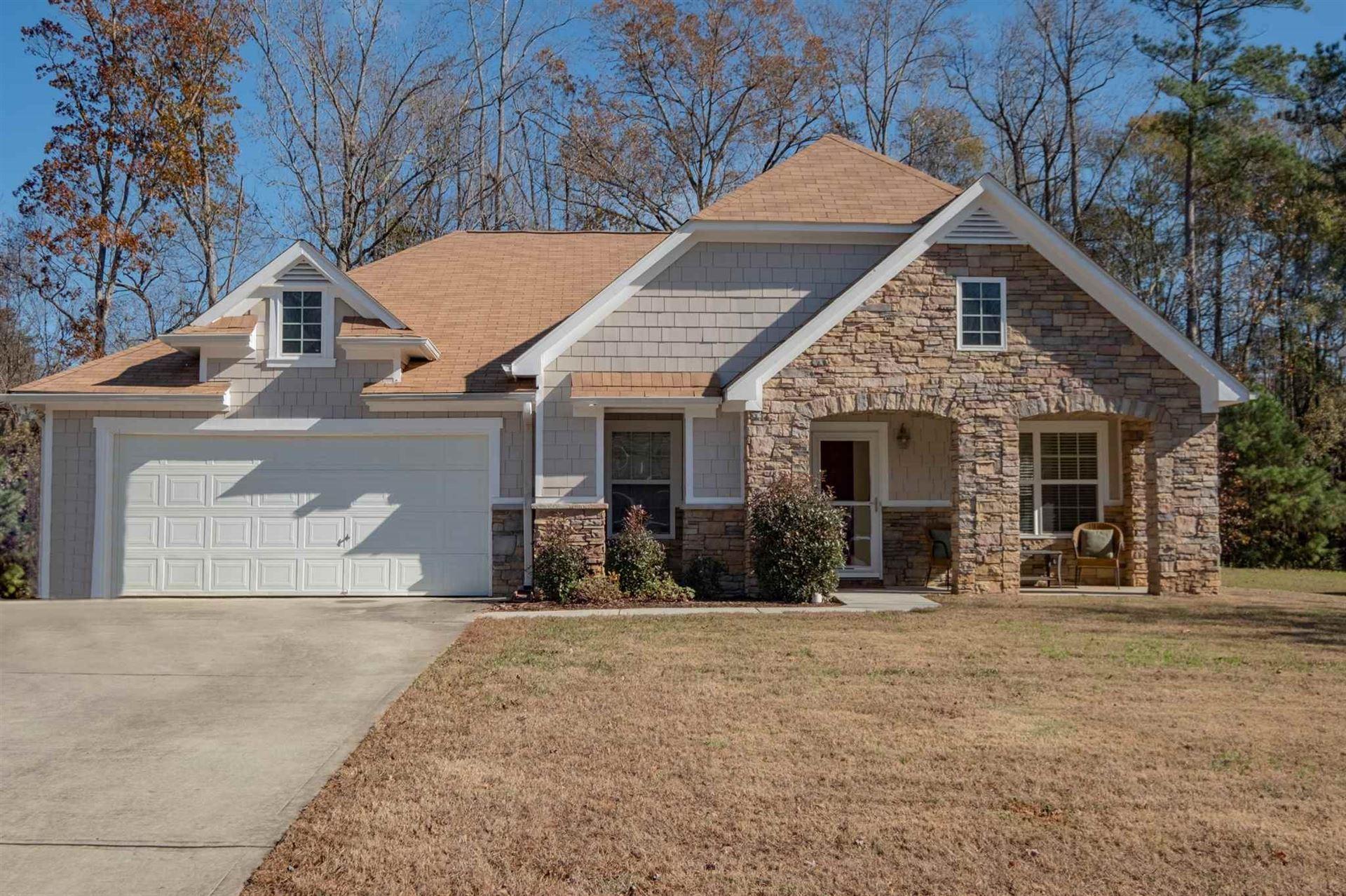 2982 Brookford Lane, Atlanta, GA 30331 - MLS#: 8897811