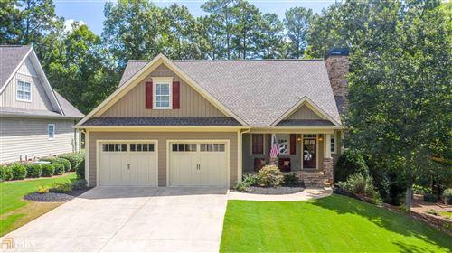 Photo of 1100 Harbor Ridge Dr, Greensboro, GA 30642 (MLS # 8847818)
