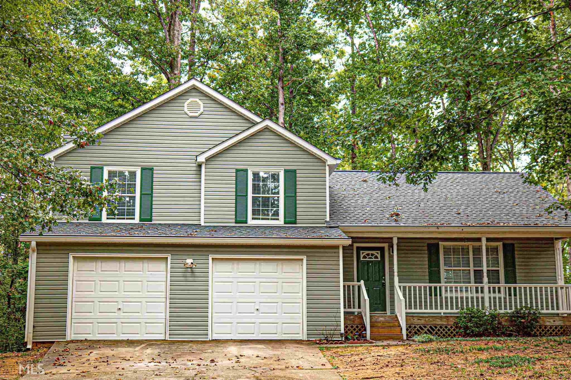 333 Mill Glen Ct, McDonough, GA 30252 - #: 8877827