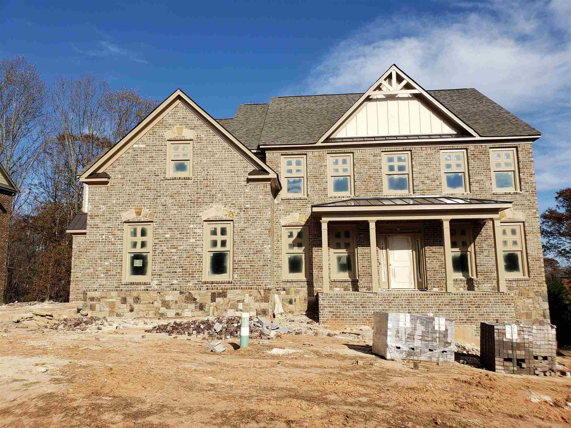 1129 Woodtrace Ln, Auburn, GA 30011 - #: 8860829