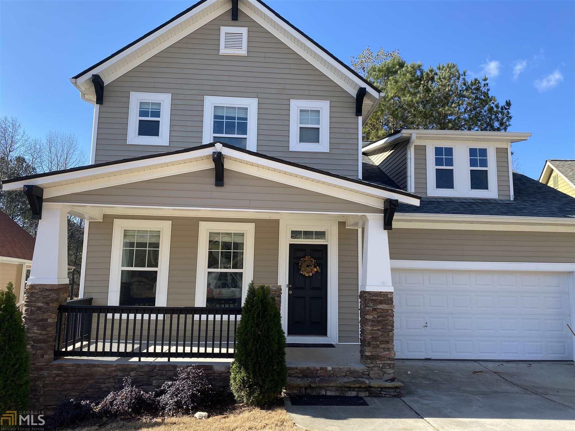 152 Greenview Dr, Newnan, GA 30265 - MLS#: 8904830