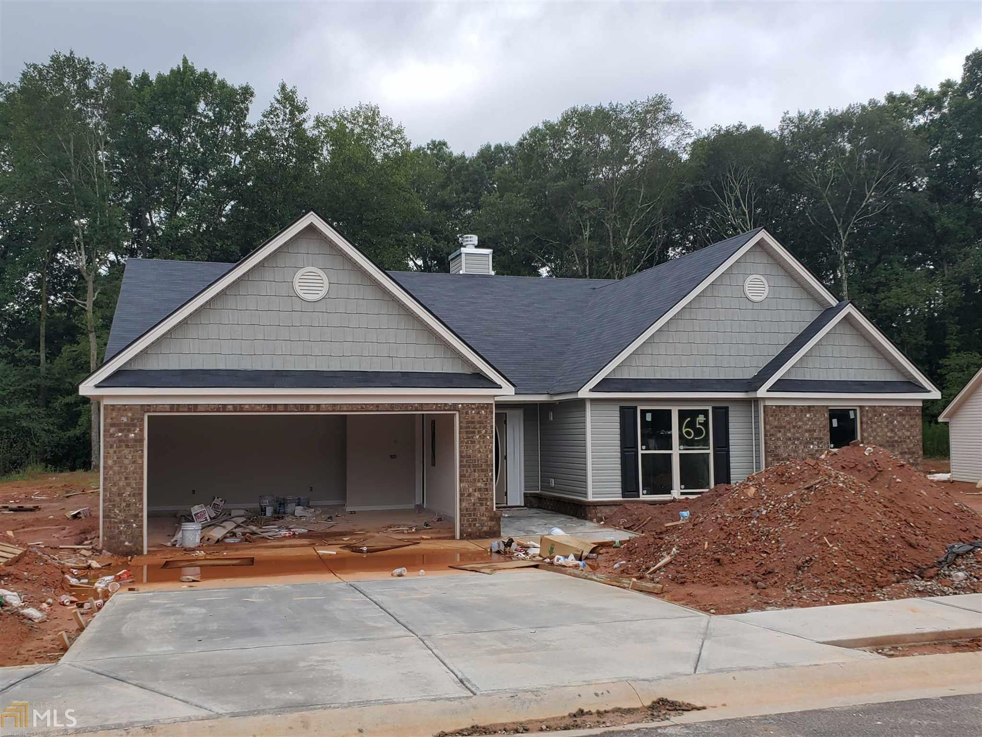 2013 Soque Cir, Jefferson, GA 30549 - MLS#: 8836831