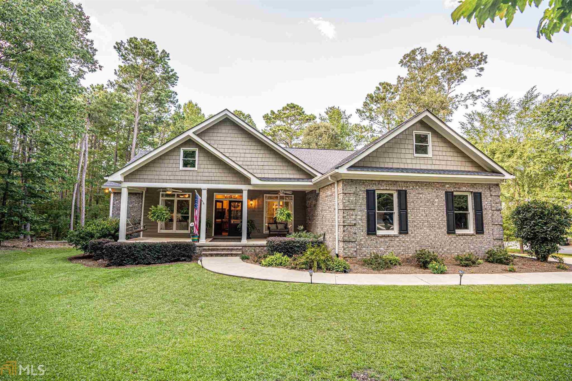 1020 Eagle Bluff Ct, Greensboro, GA 30642 - MLS#: 8830833
