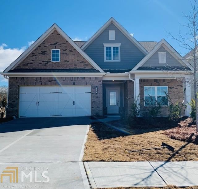 524 Everton Pl, Grayson, GA 30017 - MLS#: 8848848