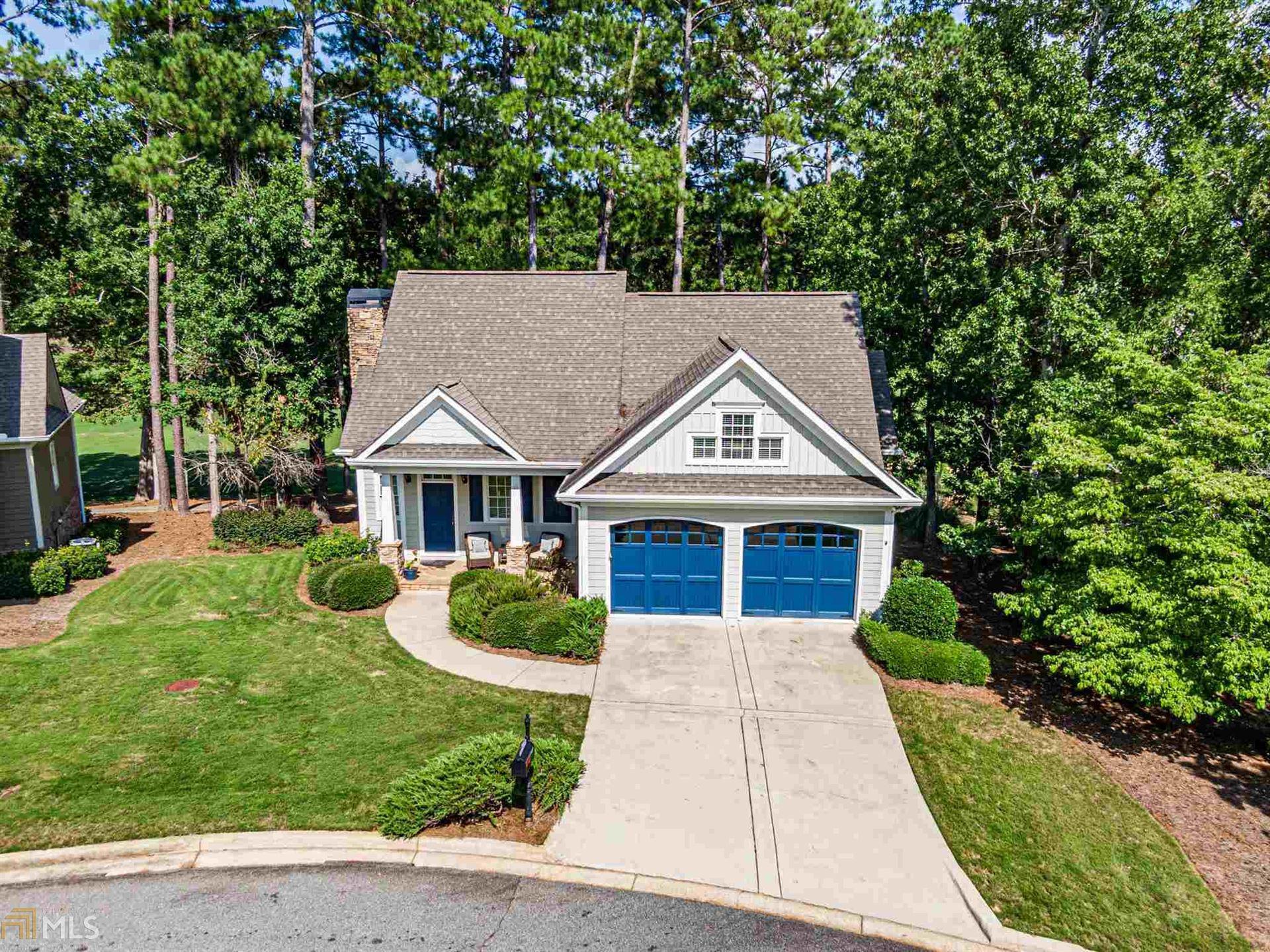 1080 Harbor Ridge Dr, Greensboro, GA 30642 - #: 8849863