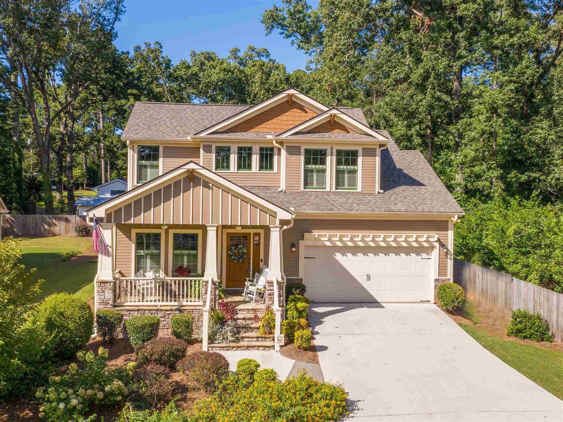 1032 Eastview Rd, Conyers, GA 30012 - MLS#: 8881866