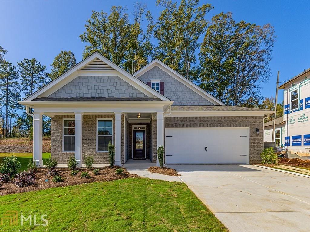 113 Overlook Ridge Way, Canton, GA 30114 - MLS#: 8914873