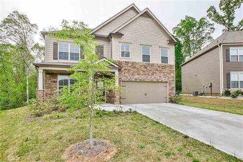 Photo of 5158 Amberland, Atlanta, GA 30349 (MLS # 8962883)