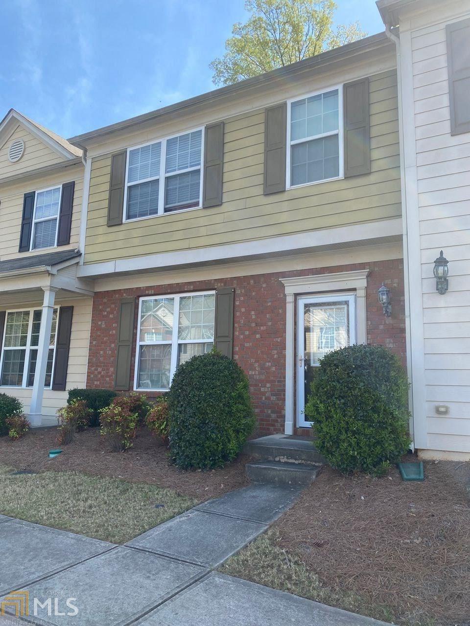 2809 Deerwood Ln, Atlanta, GA 30331 - MLS#: 8961883