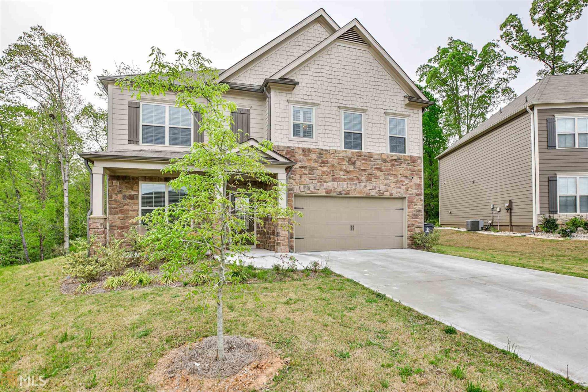 5158 Amberland, Atlanta, GA 30349 - #: 8962883