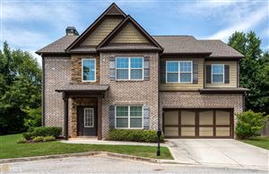 Photo of 120 Divot Point, Athens, GA 30607 (MLS # 8623896)