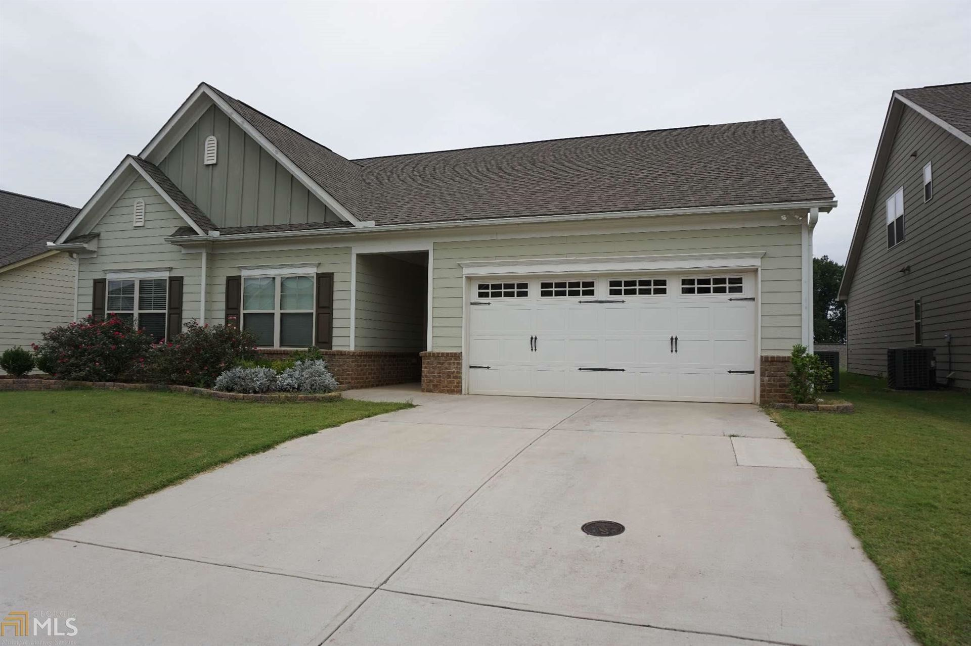 4670 Summerview Dr, Gainesville, GA 30504 - MLS#: 8859916