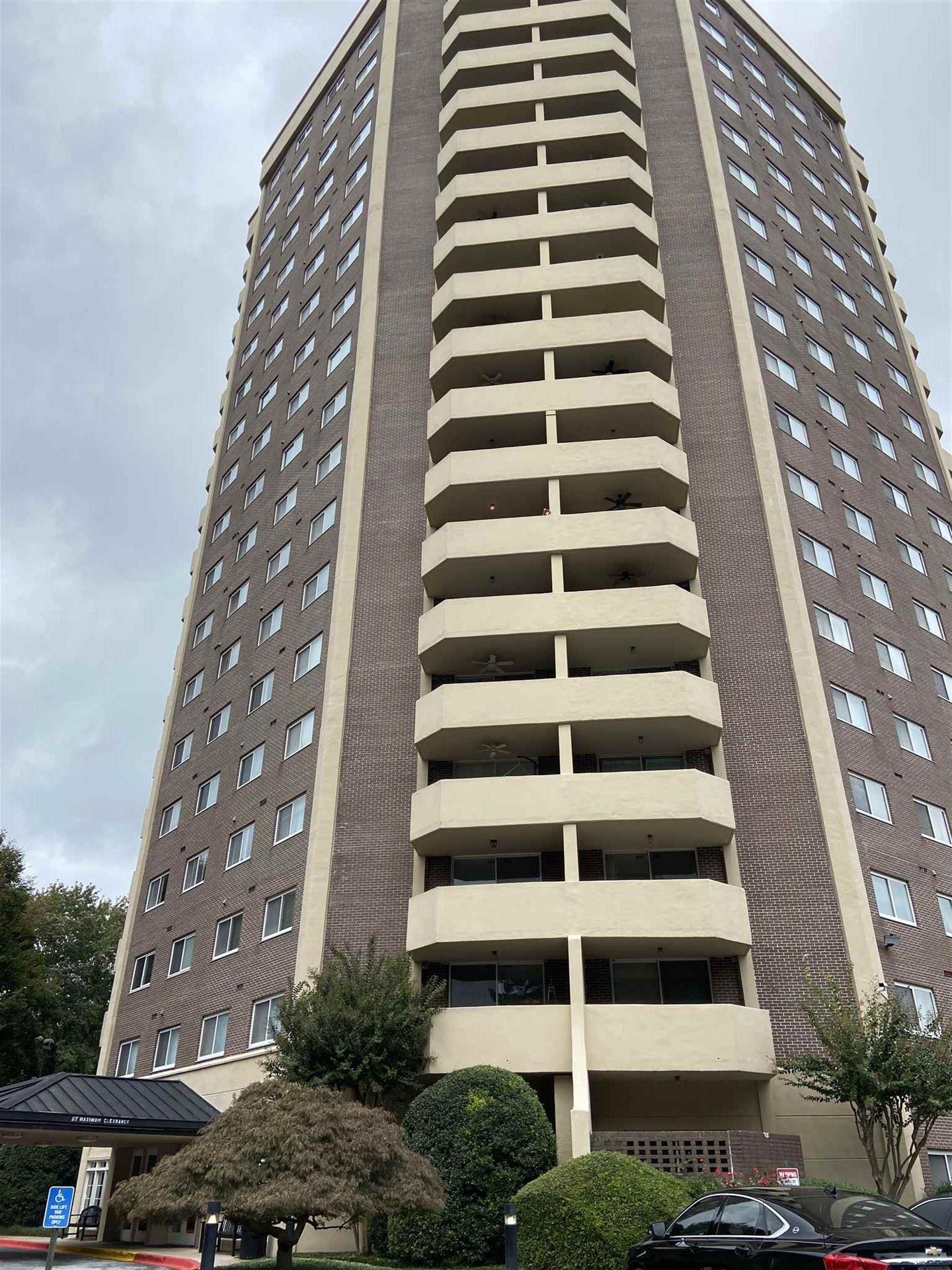 1501 Clairmont Rd, Decatur, GA 30033 - MLS#: 8875926