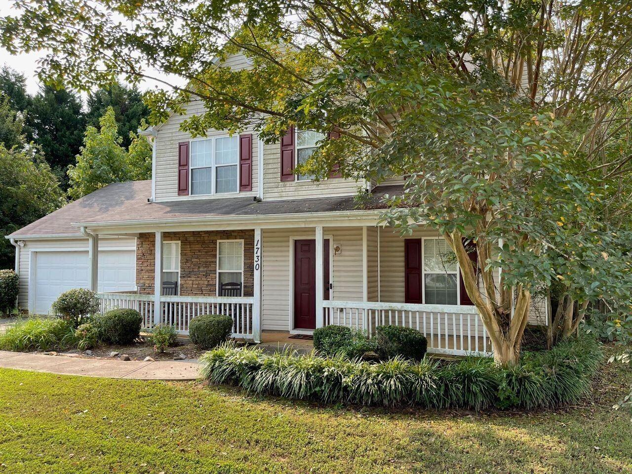 1730 Eden Valley Court, Loganville, GA 30052 - MLS#: 9050926