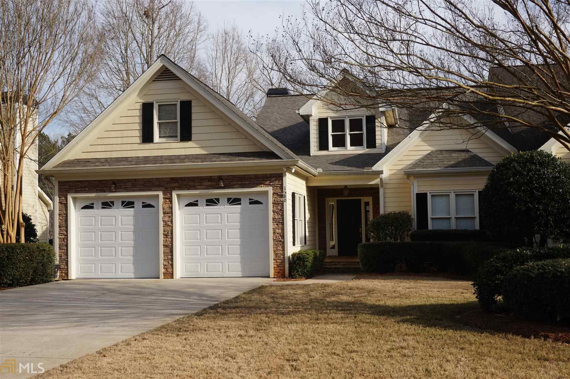1580 Vintage Club Dr, Greensboro, GA 30642 - MLS#: 8942938