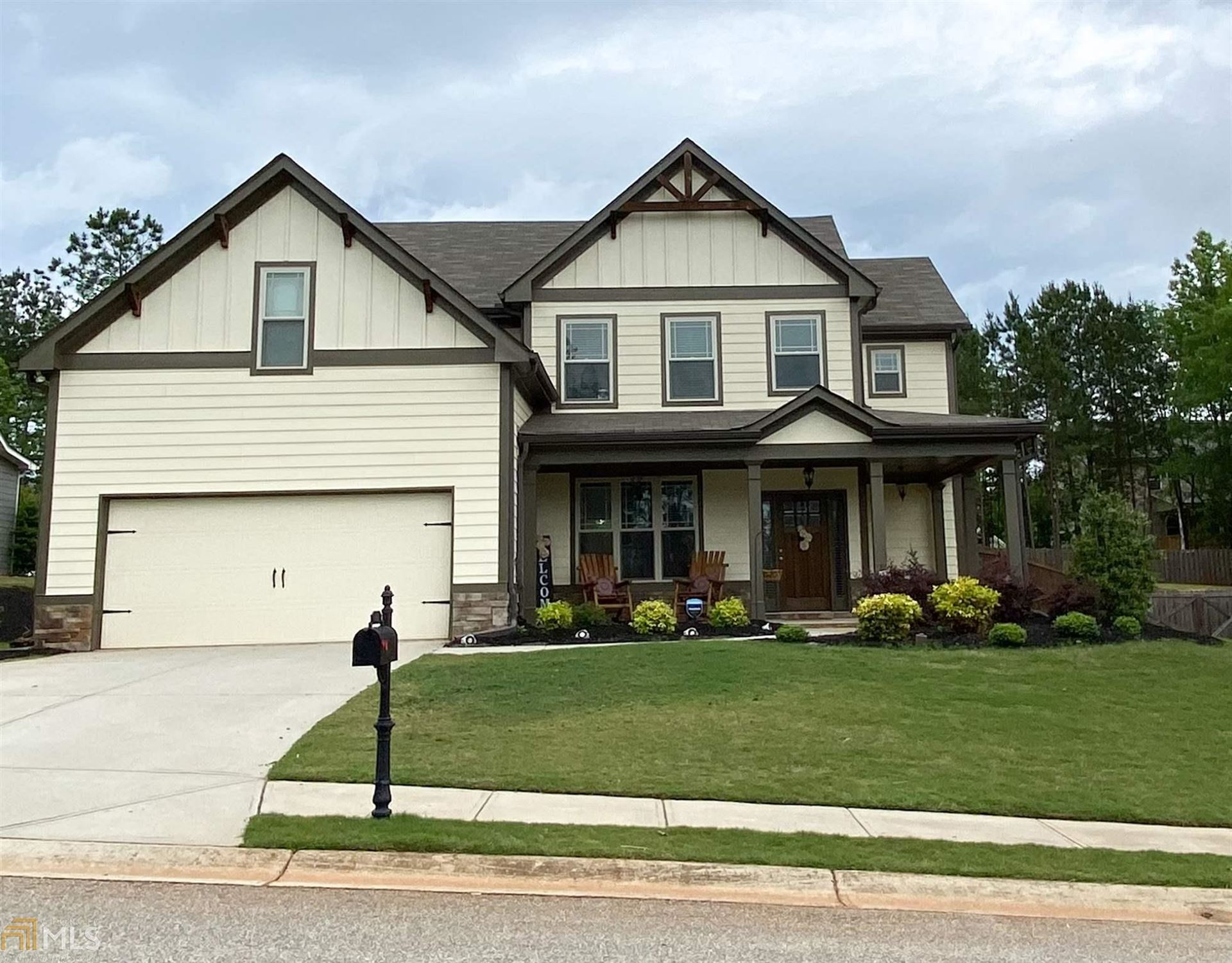 554 Widgeon Way, Jefferson, GA 30549 - #: 8789959