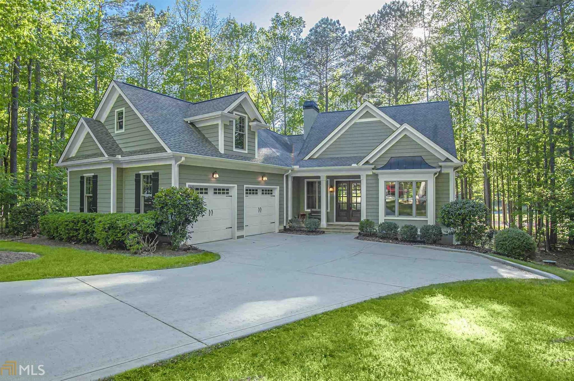 1801 Club Dr, Greensboro, GA 30642 - MLS#: 8946963