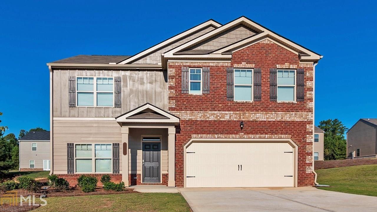 1690 Berry Dr, Jonesboro, GA 30236 - #: 8744967