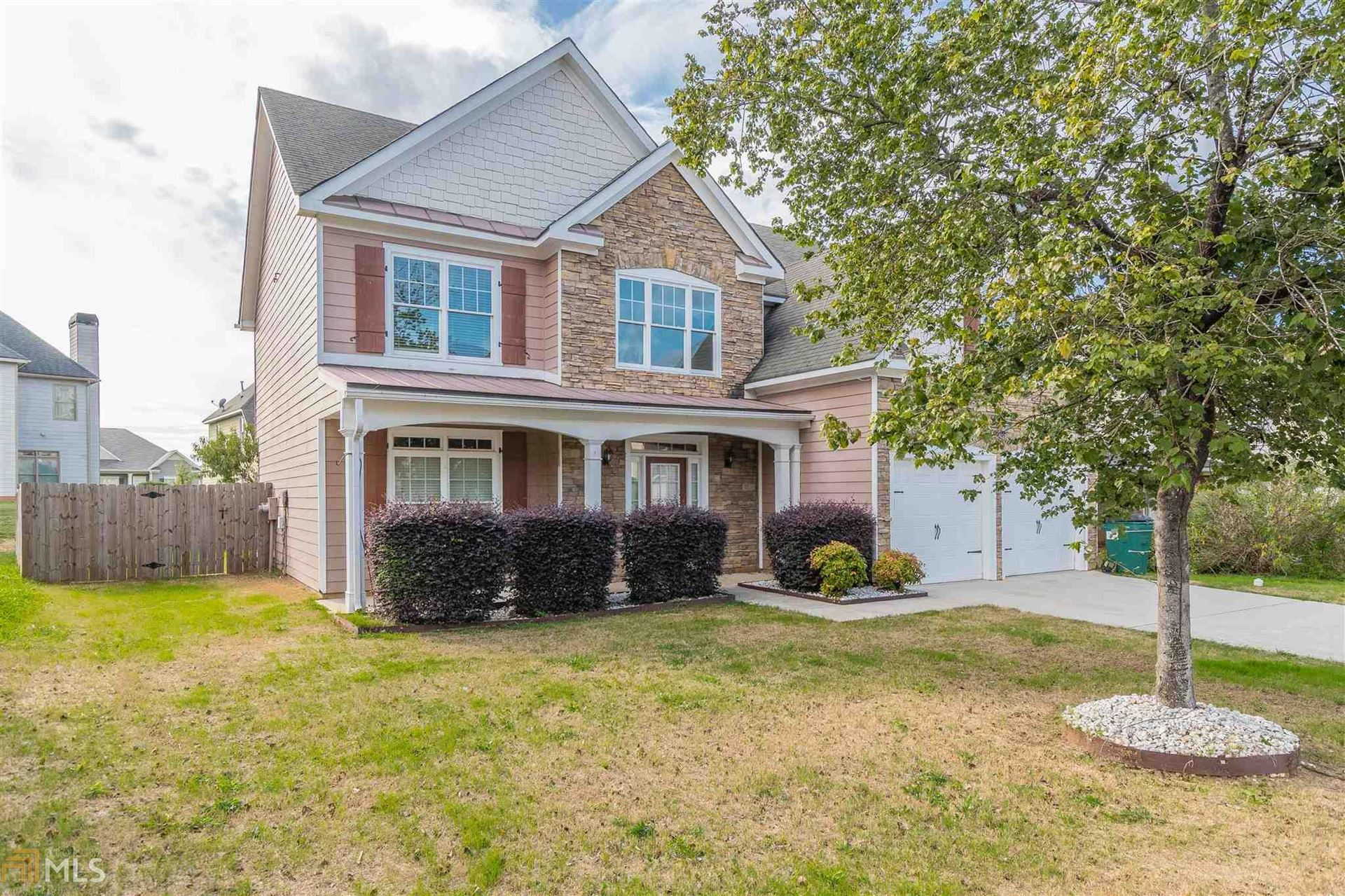 20 Chesapeake Chase, Covington, GA 30016 - #: 8862980