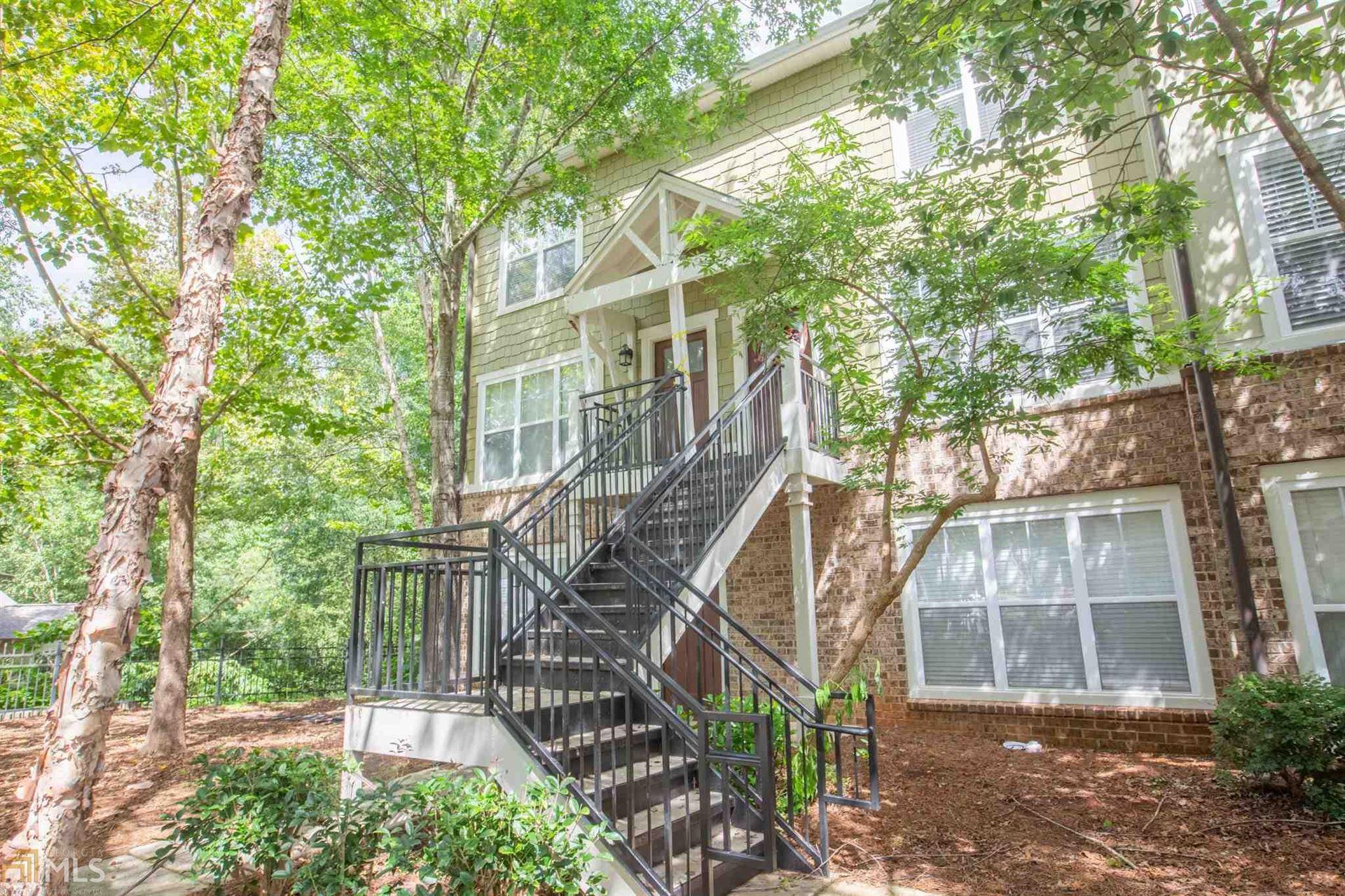 490 Barnett Shoals Rd, Athens, GA 30605 - MLS#: 8848983