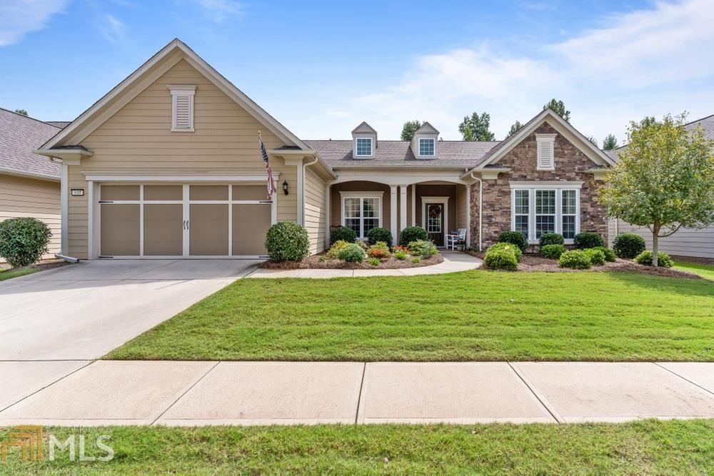 610 Bentgrass Ct, Griffin, GA 30223 - #: 8860984