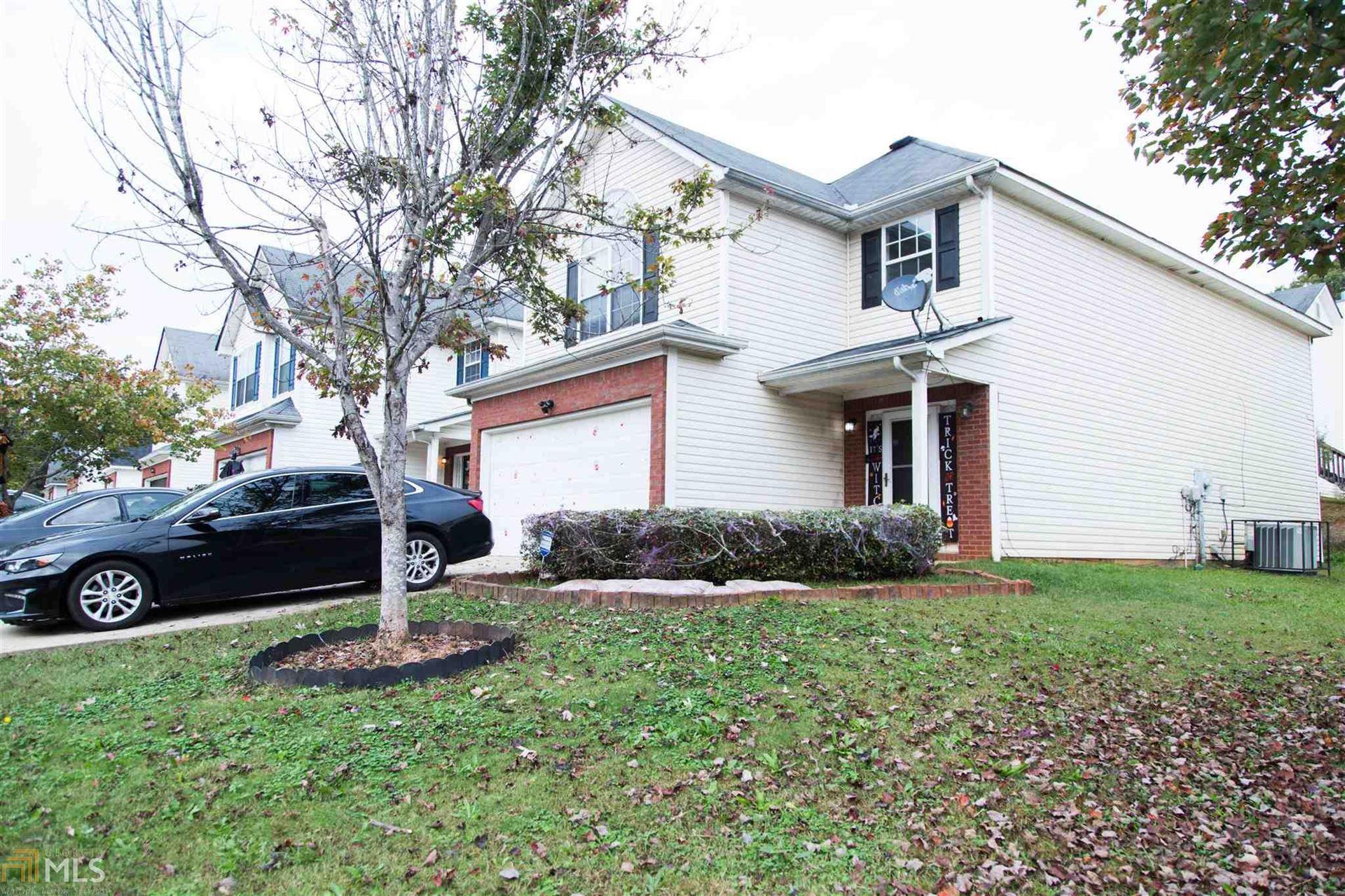 740 Wood Bend Ct, Riverdale, GA 30296 - #: 8880995