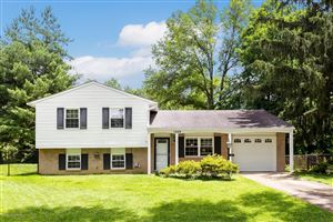Photo of 1009 Round Table Ct, Louisville, KY 40222 (MLS # 1535002)