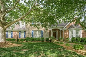 Photo of 2825 Avenue of the Woods, Louisville, KY 40241 (MLS # 1534053)