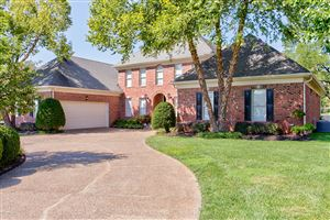 Photo of 2006 Arnold Palmer Blvd, Louisville, KY 40245 (MLS # 1532206)