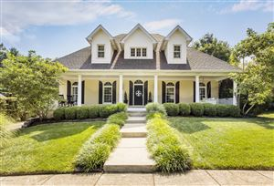 Photo of 1701 Southlake Dr, Louisville, KY 40223 (MLS # 1538207)