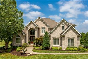 Photo of 1200 Forest Trail Pl, Louisville, KY 40245 (MLS # 1538218)