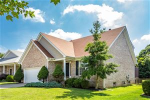 Photo of 4107 Sunny Crossing Dr, Louisville, KY 40299 (MLS # 1535322)