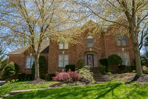 Photo of 11105 Foxgate Pl, Louisville, KY 40223 (MLS # 1535348)