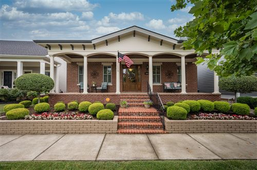 Photo of 8902 Featherbell Blvd, Prospect, KY 40059 (MLS # 1563400)