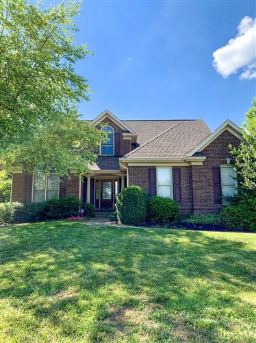 Photo of 13101 Dogwood Forest Ct, Louisville, KY 40245 (MLS # 1560414)
