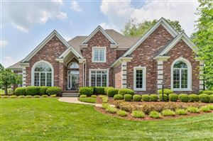 Photo of 6901 Windham Pkwy, Prospect, KY 40059 (MLS # 1533586)