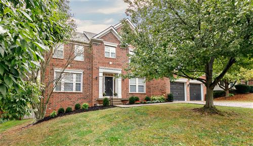 Photo of 3618 Wynbrooke Cir, Louisville, KY 40241 (MLS # 1573595)
