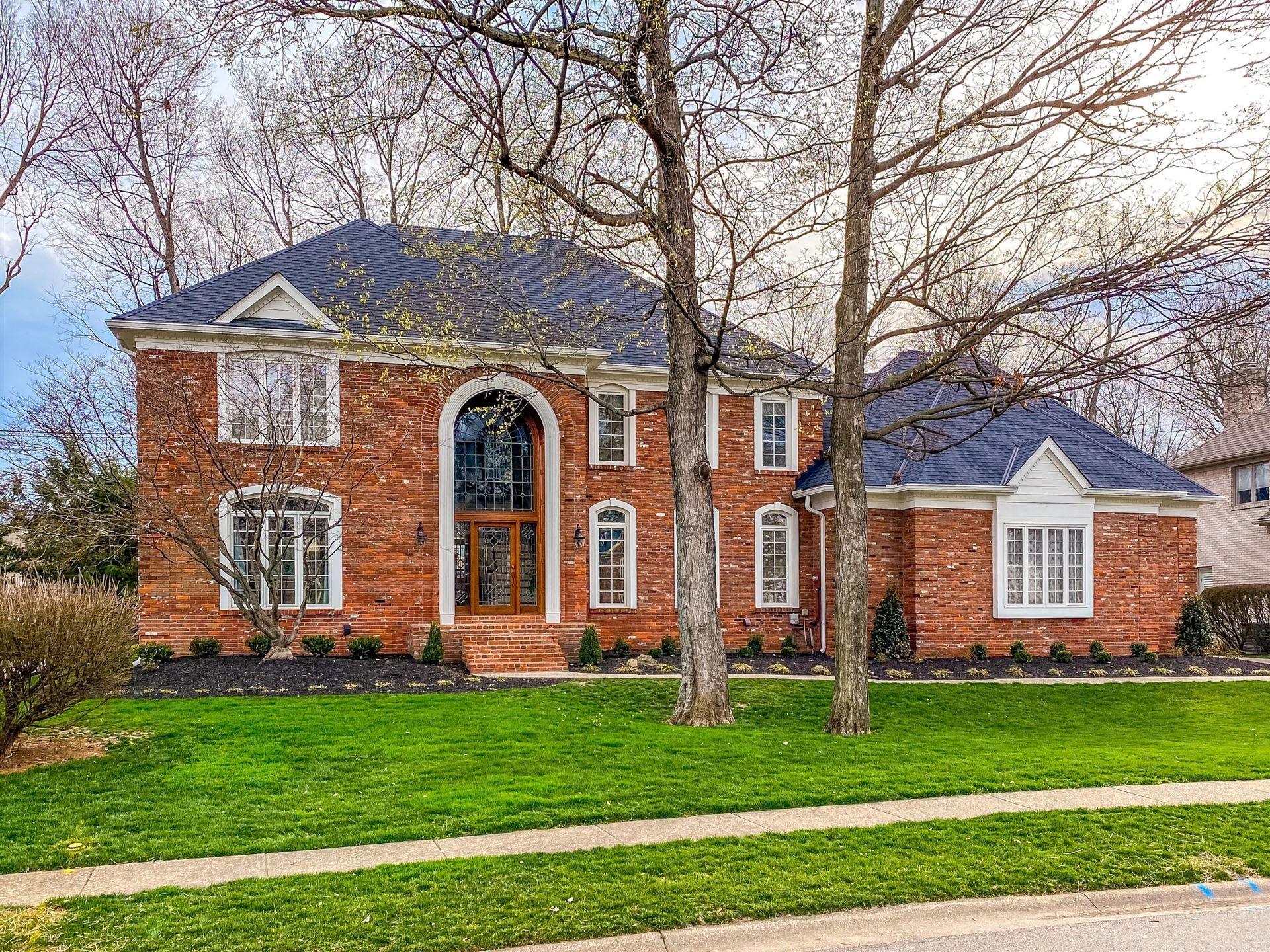 Photo for 1005 Oxmoor Woods Pkwy, Louisville, KY 40222 (MLS # 1582695)