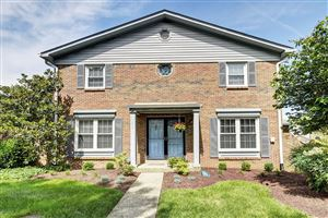 Photo of 1242 Inverary Ct, Louisville, KY 40222 (MLS # 1534770)