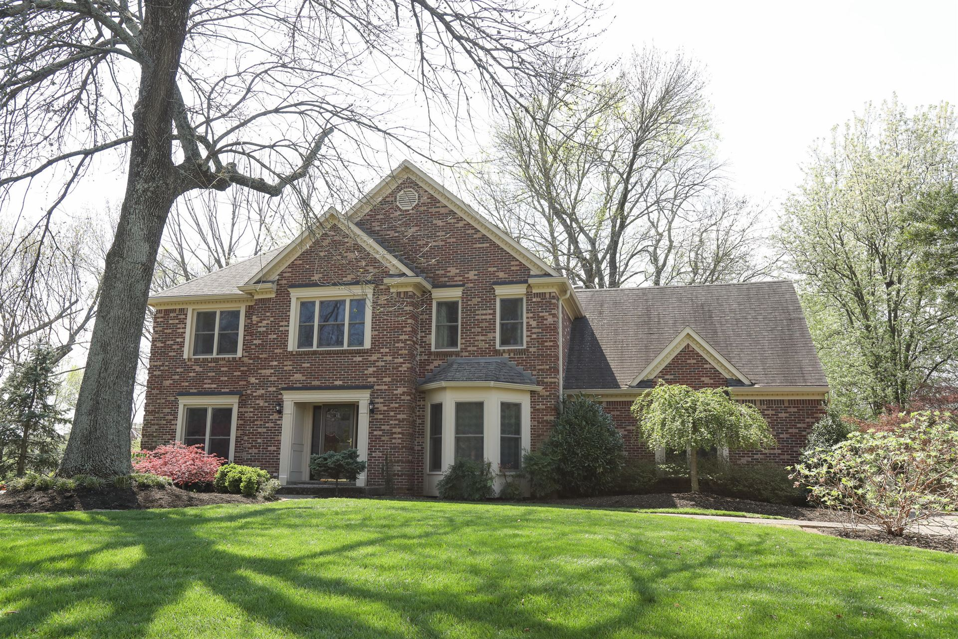 Photo for 2604 Hill Briar Ct, Louisville, KY 40241 (MLS # 1582771)