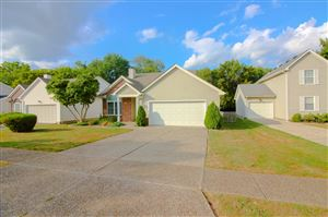 Photo of 10917 Hollyview Ct, Louisville, KY 40299 (MLS # 1540871)