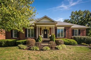 Photo of 605 Lake Forest Pkwy, Louisville, KY 40245 (MLS # 1546905)