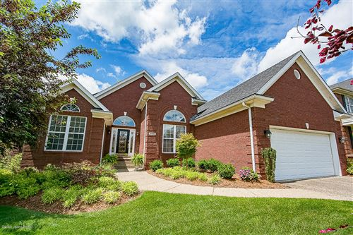 Photo of 4110 Stone Lakes Dr, Louisville, KY 40299 (MLS # 1560933)