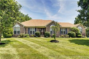 Photo of 4203 Patterson Park Ct, Louisville, KY 40299 (MLS # 1534971)