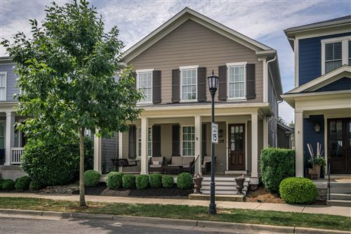 Photo of 9406 Harlequin St, Prospect, KY 40059 (MLS # 1546998)